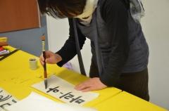 Calligraphie  coréenne 10.JPG