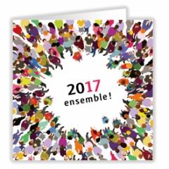2017-ensemble.jpg